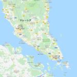 シンガポールとマレーシアの地図