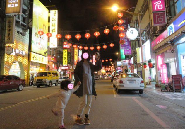 夜の花蓮の街