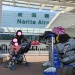 大荷物で子連れ海外旅行