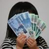 旅行の資金、どうやって作るか