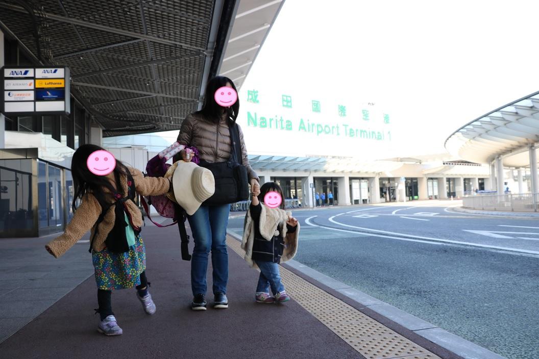 成田空港にて
