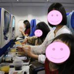 プラハへ向かう中国東方航空の機内